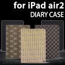 【タッチペン・専用フィルム2枚付】NEWYORK MOBILE正規品 iPad air2 チェッカーデザインケース checker手帳型デザインスケース スタンド機能付スマートケース カバー 良質PU