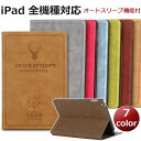 【タッチペン・専用フィルム2枚付】iPad ケース 第7世代...