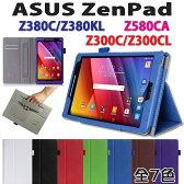 【タッチペン・専用フィルム2枚付】ASUS ZenPad 8.0 (Z380C & Z380KL & Z380KNL)/ ZenPad S 8.0 (Z580CA)/ZenPad 10 (Z300C & Z300CL & Z300CLN)/ PUレザーケース ASUS(エイスース・アスース) ゼンパッド 8インチ/10インチタブレット カバー10P29Jul16