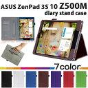 【タッチペン・専用フィルム2枚付】ASUS ZenPad 3S 10 (Z500M)手持ちホルダー付き手帳型PUレザーケース 手持ちバンドダイアリーケース zenpad z500m PUレザーケース ASUS(エイスース・アスース) ゼンパッド 9.7インチタブレットPCカバー 人気10P29Jul16
