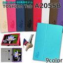 【タッチペン・専用フィルム2枚付】Toshiba a205s...