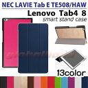 【タッチペン 専用フィルム2枚付】NEC LAVIE Tab E TE508/HAW PC-TE508HAW/ Lenovo Tab4 8(ZA2D0085JP SIMフリー/ZA2B0045JP)専用ケース スマートケース レノボタブ4 8.0 手帳型PUレザーカバー マグネット内蔵 3つ折り 8インチタブレットPCケース 人気