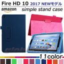 【タッチペン・専用フィルム2枚付】Amazon Fire H...