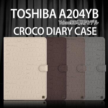 【タッチペン・専用フィルム2枚付】NEWYORK MOBILE正規品 Toshiba a204ybケース Yahoo!BB専用モデル  croco手帳型ケース 東芝a204yb カバー 良質PUレザーダイアリーケース 東芝a204ybケース ハンドメイド 型押し加工 おしゃれ10P29Jul16