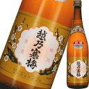 越乃寒梅別撰720ml吟醸酒新潟の日本酒 父の日プレゼント