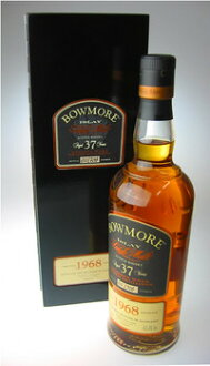 Bowmore 37 year Bourbon barrel aged 1968 distilled world limited edition of 700