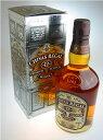 シーバスリーガル12年 700ml ブレンデッド ウイスキー ギフト プレゼント(5000299212387)