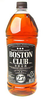 Boston Club 2700 ml 02P01Sep13
