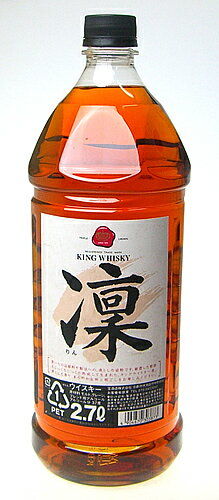 King whisky ' Rin ' 2700 ml