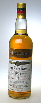 Carla ワインフィニシュ 1994.12 50 year 700 ml single malt whisky 02P01Sep13