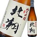 日本酒 大洋酒造 北翔 純米吟醸 720ml 新潟 ギフト プレゼント(4993850721170)