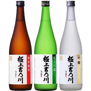 日本酒3本セット極上吉乃川飲み比べセット720ml×3送料無料(一部地域除く)正規特約店特別純米吟醸