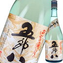 季節限定 日本酒 にごり酒 菊水酒造 五郎八 720ml 新潟 ギフト プレゼント(4930391150120)
