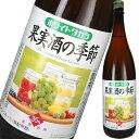瓶 ホワイトタカラ 果実酒の季節 瓶 1800ml 35度 6本まで1個口配送可能