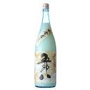季節限定 日本酒 にごり酒 菊水酒造 五郎八 1800ml 新潟 ギフト プレゼント(4930391150113)