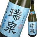 泡盛 瑞泉酒造 瑞泉 青龍 古酒 1800ml 30度 ギフト プレゼント(4955204000676)
