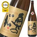 奥の松酒造 あだたら吟醸 1800ml 日本酒 清酒 福島 地酒 世界一の称号チャンピオン・サケ獲得 父の日 プレゼント