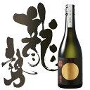 日本酒 藤井酒造 龍勢 八反伍拾 純米大吟醸 720ml 広島 ギフト プレゼント(4981706626120)