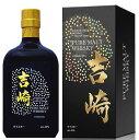 白ワイン Cfa バックヤードワイナリー オープニングアクト 甲州 2016 750ml 日本 シィエフエ