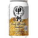 ケース ウイスキー 甲州韮崎ハイボール 350ml×24缶 1