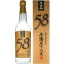 泡盛 久米仙酒造 久米仙 原酒 58度 600ml 沖縄 久米島 琉球 ギフト プレゼント(4994997589029)