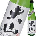 日本酒 特別純米 原酒 加藤嘉八郎酒造 大山 槽掛け 特別純米 無濾過 原酒 720ml 山形 鶴岡