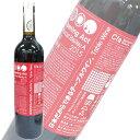 赤ワイン Cfa バックヤードワイナリー オープニングアクト マスカット ベーリーA-D2 2015 750ml 日本 シィエフエ