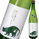 日本酒 純米酒 千代菊 純米 ねこと朝日米 720ml 岐阜