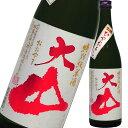 日本酒 季節数量限定品 加藤嘉八郎酒造 大山 特別純米 ひやおろし 720ml クール代込 要冷蔵 山形 冷やおろし