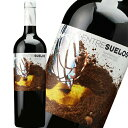 【旨安大賞受賞!】ボデガス トリトン エントゥレスエロ テンプラニーリョ スペイン赤ワイン 750ml