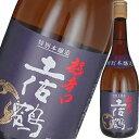 日本酒 土佐鶴酒造 特別本醸造 超辛口 土佐鶴 720ml 高知 ギフト プレゼント