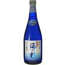 泡盛 比嘉酒造 残波 海の彩 5年 古酒 ブルー 30度 720ml 沖縄 琉球 ギフト プレゼント(4942574000245)