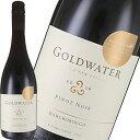 旨安賞 赤ワイン 辛口 マールボロ ピノ ノワール ゴールドウォーター ワインズ 750ml ニュージーランド マールボロ ギフト プレゼント(4573375165446)