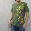 Mサイズ 久米繊維謹製 蔵印Tシャツ 縁起 メンズM