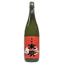 日本酒 吟醸酒 末廣酒造 吟醸 鬼羅 1800ml 福島 ギフト プレゼント(4973717015000)