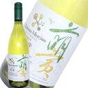 白ワイン 辛口 シャトー メルシャン アンサンブル 萌黄 750ml 日本 ギフト プレゼント(4973480324309)