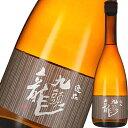 日本酒 黒龍酒造 逸品 720ml 福井 ギフト プレゼント(4932520403206)