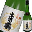 日本酒 土佐鶴酒造 土佐鶴 本醸造酒 本醸辛口 720ml 高知