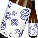 日本酒 国権酒造 国権道一筋 特別本醸造 720ml 福島 國権 ギフト プレゼント(4981575201022)