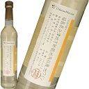 北日本限定 白ワイン 辛口 シャトー メルシャン 日本の地ワイン 新鶴 シャルドネ 500ml 日本 福島 ギフト プレゼント(4973480335497)