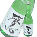 日本酒 夢心酒造 夢心 純米吟醸 720ml 福島