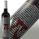 パイ π スペイン 赤ワイン 750ml コンセホン