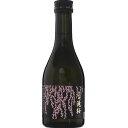 日本酒 佐藤酒造 滝桜 純米酒 300ml 福島 三春駒 季節限定 桜ラベル