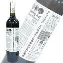 赤ワイン Cfa バックヤードワイナリー オープニングアクト マスカット ベーリーA-D 2016 750ml 日本 シィエフエ