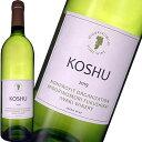 白ワイン 辛口 いわきワイナリー 甲州 750ml 日本 福島 ギフト プレゼント
