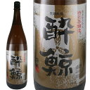 日本酒 酔鯨酒造 酔鯨 特別本醸造 1800ml 高知 ギフト プレゼント(4901190802039)