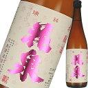日本酒 花泉酒造 花泉 本醸造 720ml 福島 会津 ギフト プレゼント(4540311000086)