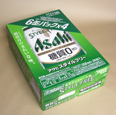 Asahi-style free case 350 ml x 24 cans