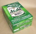 アサヒ スタイルフリー ケース 500ml×24缶 新ジャンル 送料無料(一部地域除く)