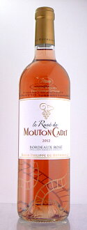 750 ml of mouton カデ rose Cannes limited edition France Bordeaux rose